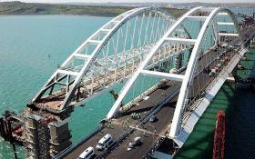 На Крымском мосту произошло очередное происшествие: появились подробности