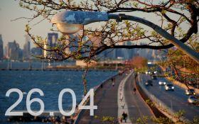 Прогноз погоди в Україні на 26 квітня