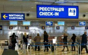 У Борисполі встигли затримати податківця Януковича, який збирався сісти на літак - Матіос