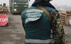 Біля кордону з Росією пропали українські прикордонники