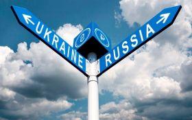 Власти хотят на время запретить украинцам ездить в Россию