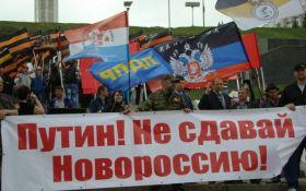 Названо число россиян, которые хотят признания ДНР-ЛНР