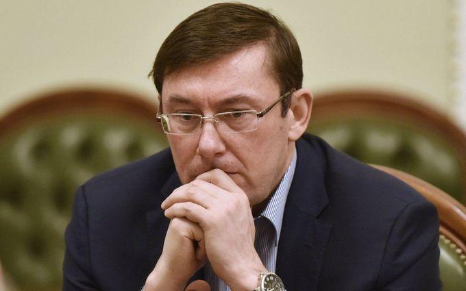 Луценко оголосив про розкриття схеми на сотні мільйонів: з'явилися фото