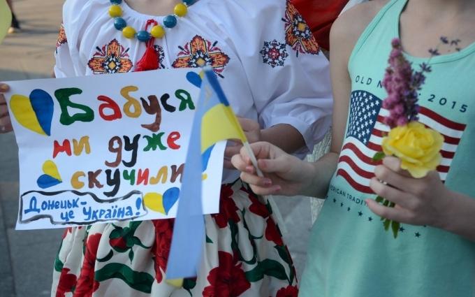 Переселенцам с Донбасса готовят сюрприз с деньгами