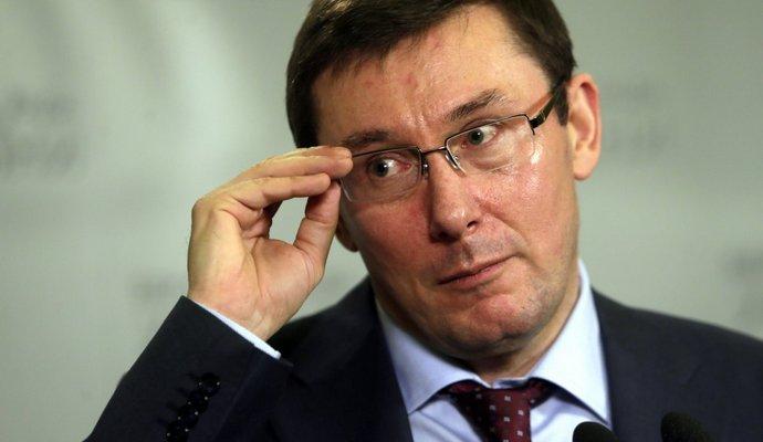 Луценко предложил Яценюку самому подать в отставку