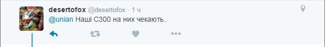 Наші С 300 чекають: в соцмережах відреагували на тривожні повідомлення про авіацію Росії (2)