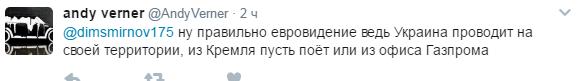 Предложение Европы для Самойловой: у Путина попытались пошутить (11)