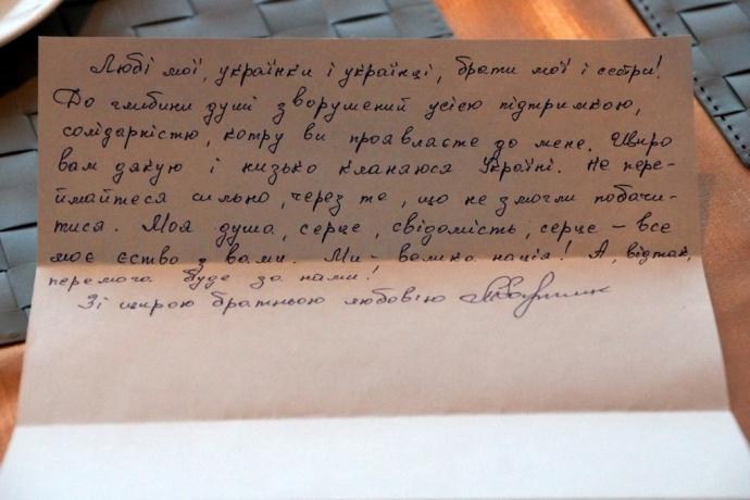 Карпюк написал украинцам из грозненского СИЗО: победа будет за нами (1)