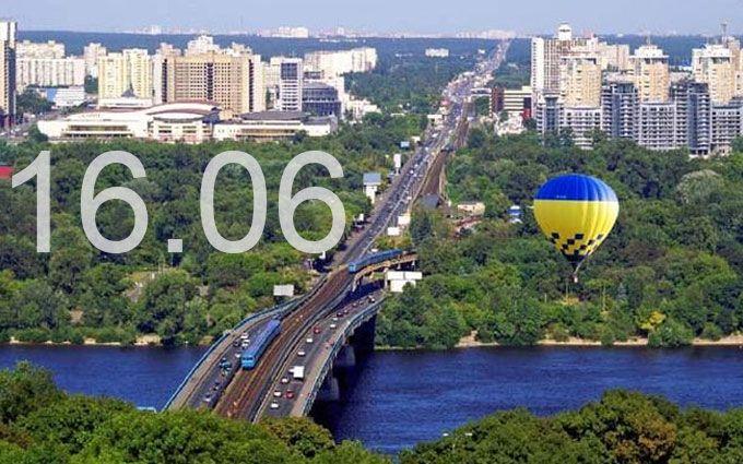 Прогноз погоды в Украине на 16 июня