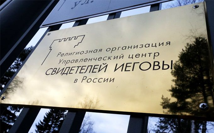 https://proxy12.online.ua/news/r2-4b7592d172/680_592bf086ef45a.jpg