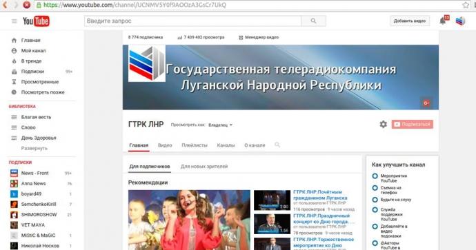 Українські хакери зробили сюрприз бойовикам ЛНР (1)