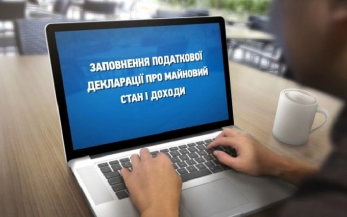 Скандал з електронним декларуванням: з'явилася нова гучна заява