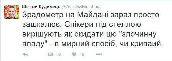 Кремль заказал: соцсети отреагировали на