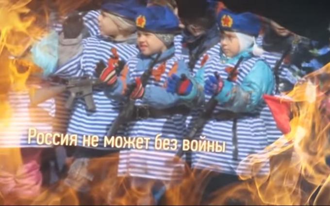 В Украине сняли ролик о желании россиян воевать: появилось видео