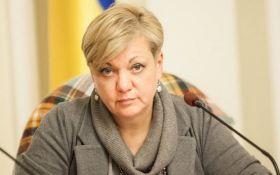 Гонтарева написала заяву про відставку