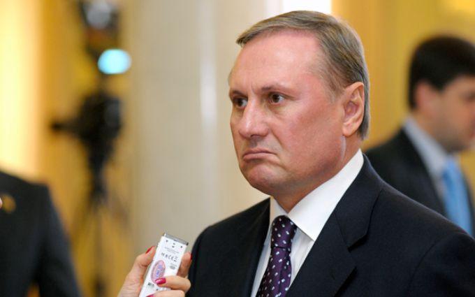 Ефремову иего юристам вручили обвинительный акт