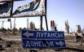 Как военное положение повлияет на жителей Донбасса: в ООС сделали важное заявление