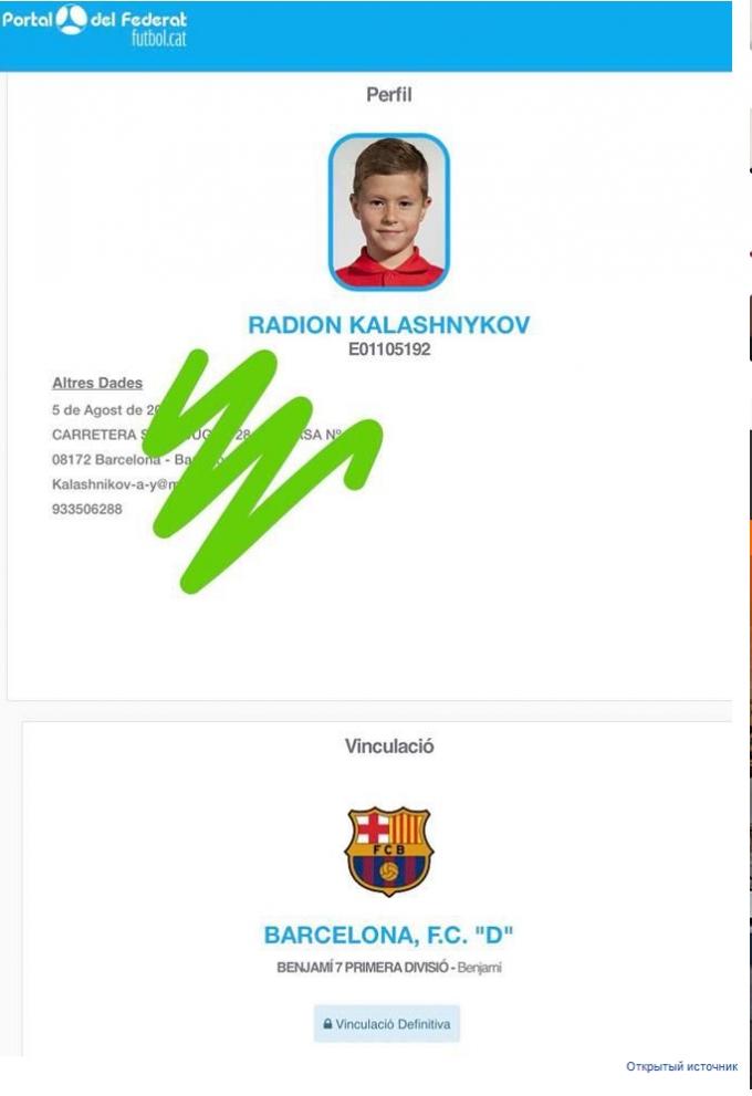 """Восьмилетний украинец стал игроком """"Барселоны"""" (1)"""