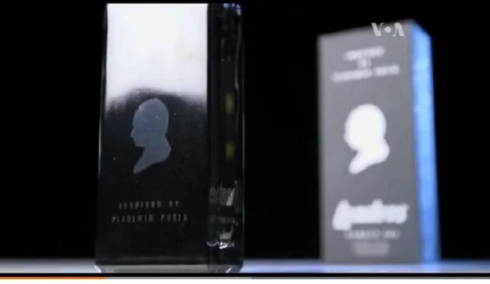 """В РФ продают духи с """"запахом Путина"""" за $95 (видео)"""