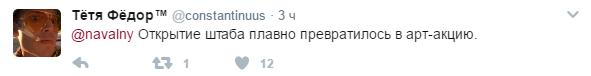 Соперника Путина залили зеленкой, сеть взбудоражена: появились фото и видео (4)