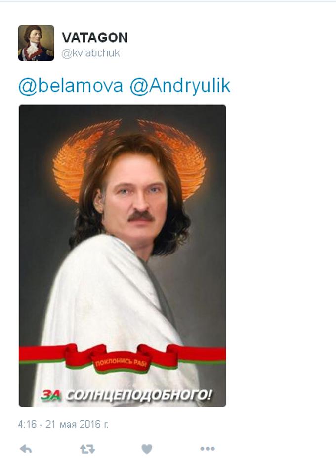 Зустрілися два папи: соцмережі сміються над історичним фото Лукашенка (4)