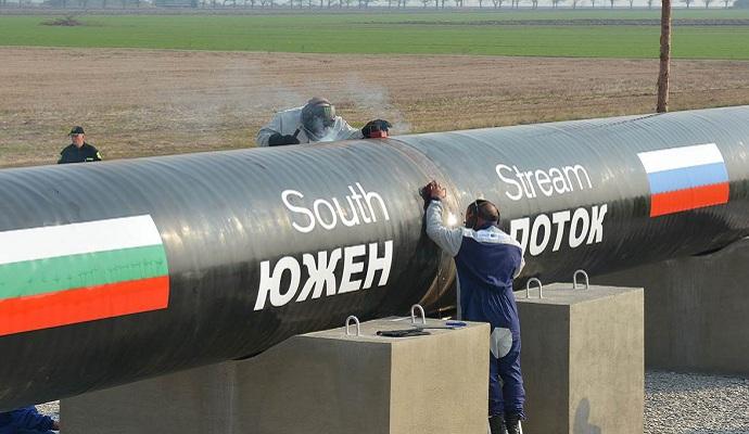 Болгария предложила РФ новый проект газопровода в обход Украины