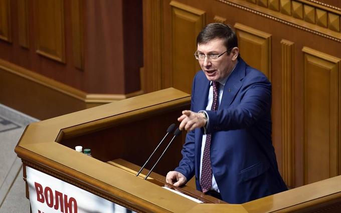 Компромат на генерала СБУ: Луценко дав зрозуміти, що зачепить не тільки екс-регіоналів