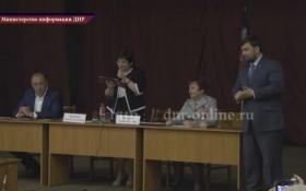 У боевиков ДНР пишут научные работы о развитии Украины: опубликовано видео