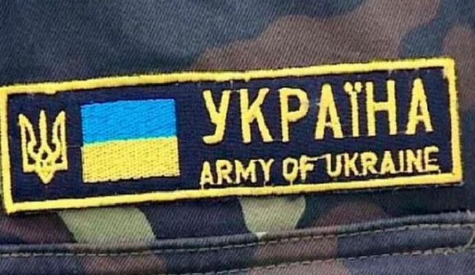 Украинцы считают, что демобилизованных солдат должны заменить контрактники - опрос