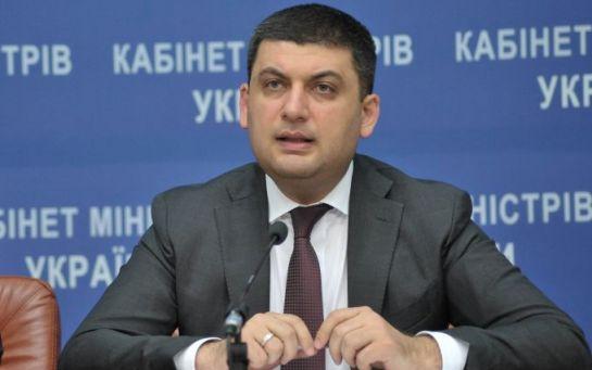 Україна відкрила дані про власників компаній - Гройсман