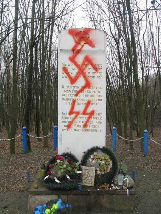 Памятник жертвам Холокоста осквернили в Тернополе: появилось фото (2)