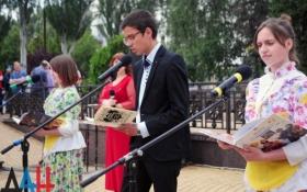 """У """"багатонаціональній"""" ДНР демонстративно забули про українську мову"""