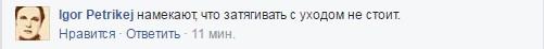Соцмережі розвеселила новина про похорон Путіна і Медведєва (2)