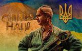 14 жовтня в Україні святкують День захисника, Покрова і козацтва
