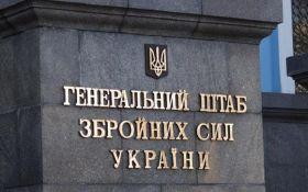 Летальна зброя США на Донбасі: з'явилося спростування Генштабу ЗСУ