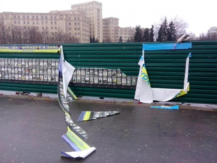 В Харькове вандалы поглумились над портретами героев АТО: появилось фото (1)