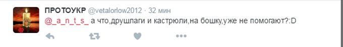 Соцмережі розвеселили ознаки параної Путіна (2)