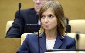 """У прокуратурі розповіли про розслідування проти кримської """"няші"""""""