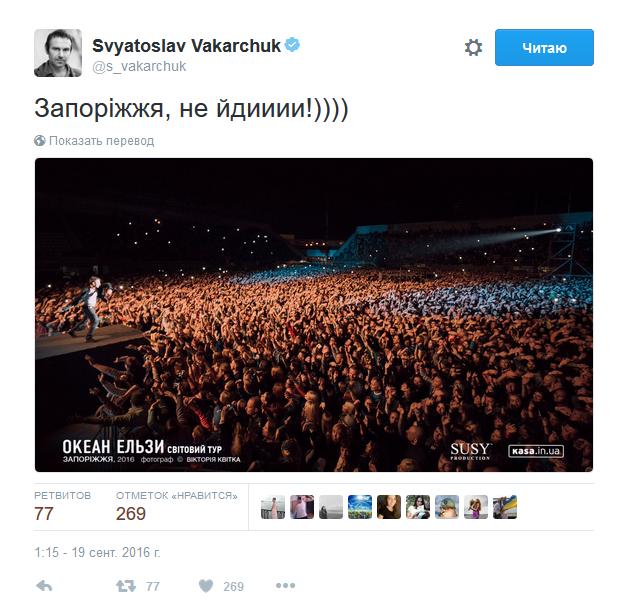 """Вакарчук влаштував """"спеку"""" у Запоріжжі: опубліковані відео (2)"""