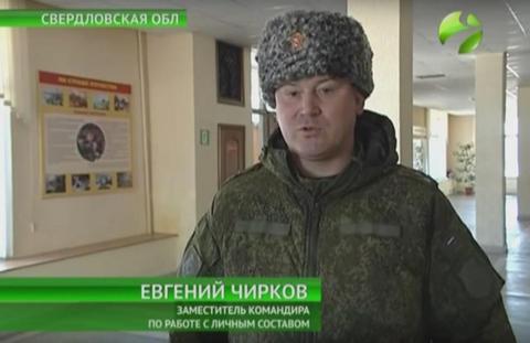 Разведка показала фото российских командиров боевиков Донбасса (3)