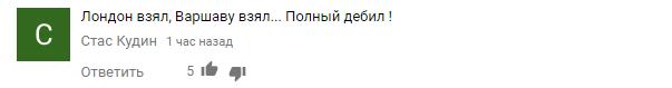 """Ватажок ДНР насмішив міркуваннями про """"державний кордон"""" по Дністру: з'явилося відео (1)"""