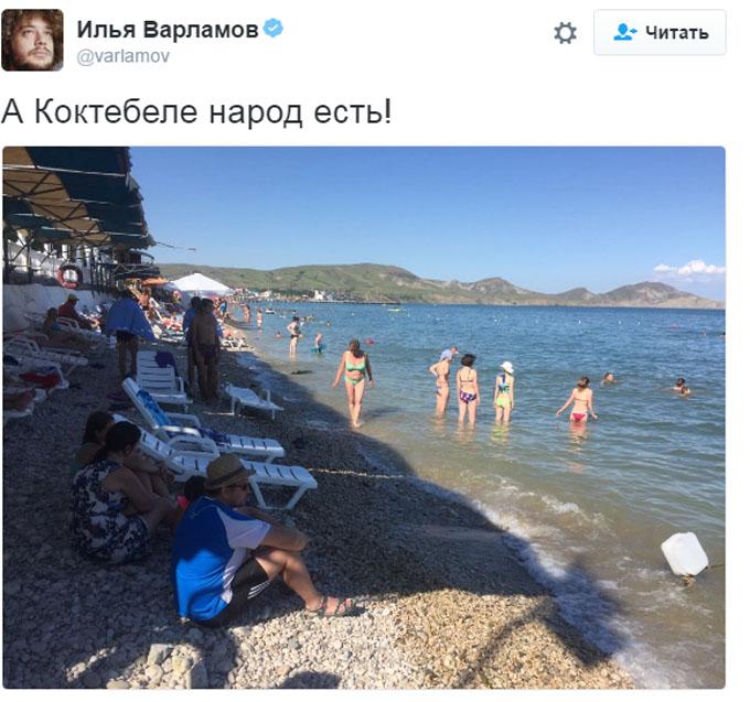 Російський блогер в Криму здивувався порожнім пляжам і розкритикував місцеве вино: з'явилися фото (2)