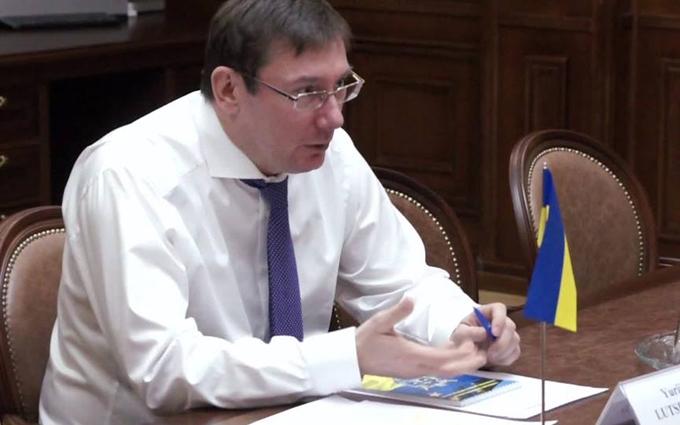 Луценко похвалився своїми успіхами у Генпрокуратурі