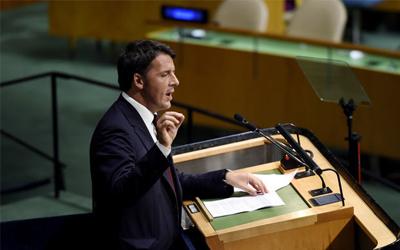 Сенат Італії значно обмежив свої повноваження на користь прем'єр-міністра