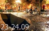 Прогноз погоды на выходные дни в Украине - 23-24 сентября