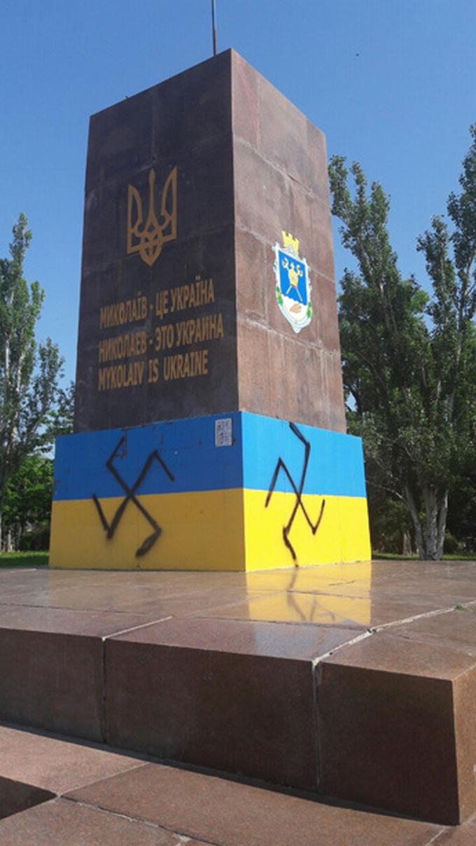 У Миколаєві невідомі осквернили прапор України: з'явилося фото (1)
