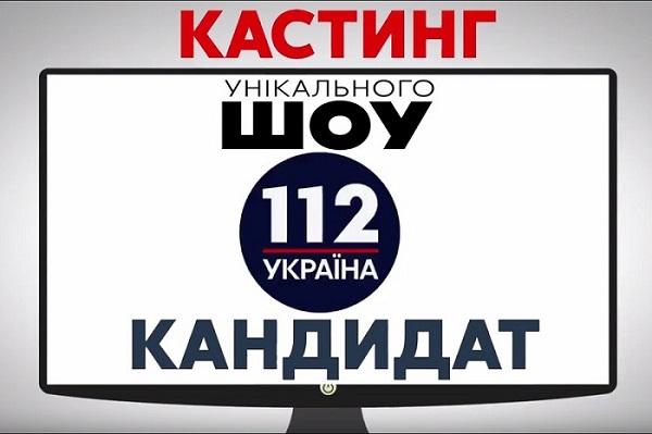Победителю шоу «Кандидат» гарантировано проходное место на выборах в Раду, - Рабинович (1)