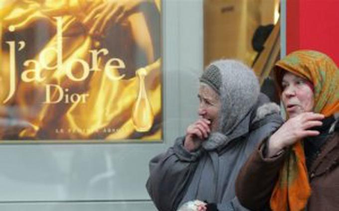 Кабмин пообещал снизить уровень бедности в Украине вдвое и назвал сроки