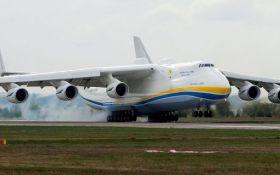 Найбільший в світі український літак-гігант здійснив перший політ: з'явилося відео