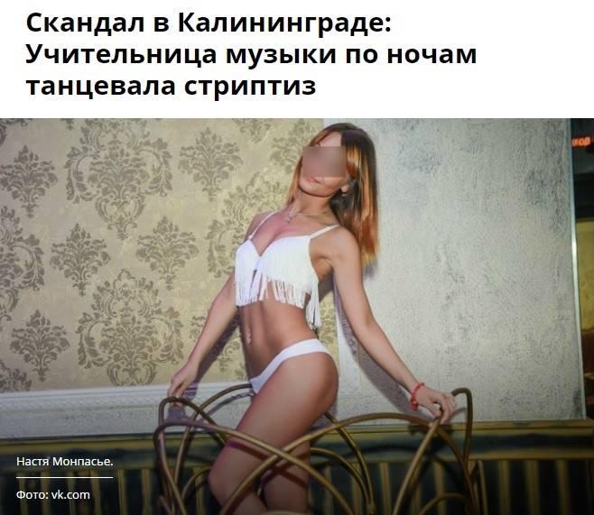 Прем'єра Росії, який осоромився, висміяли несподіваними фото (2)